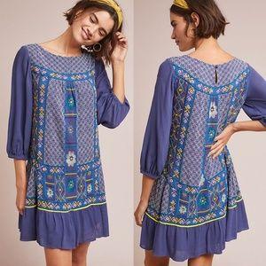 933e5664fa Anthropologie Dresses - NWT ANTHROPOLOGIE Patna Embroidered Dress